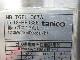 【タニコー】【業務用】【中古】 フライヤー NB-TGFL-C67W* 都市ガス