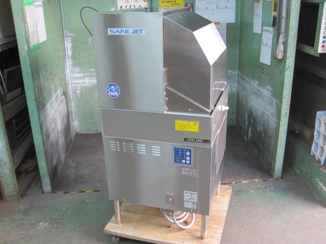【日本洗浄】【業務用】【中古】 食器洗浄機 SD64E6B◎ 三相200V ※50Hz専用