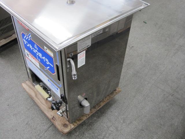 【品川工業所】【業務用】【中古】 蒸し器 SB-1* 都市ガス