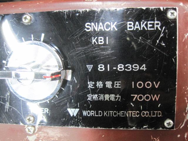 【ワールドキッチンテック】【業務用】【中古】 ワッフルベーカー KB-1W 0961 単相100V