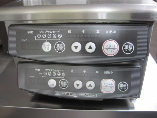 【ホシザキ】【業務用】【中古】 IHコンロ HIH-11RE-1 単相200V