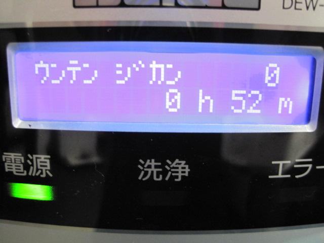 【ダイワ】【業務用】【中古】 電解次亜水生成装置 DEW-061BM 単相100V
