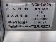 【マルゼン】【業務用】【中古】 スパゲティ釜 MGU-046PG 都市ガス