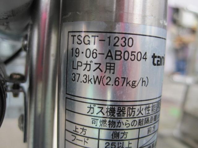 【タニコー】【業務用】【中古】 ガステーブル TSGT-1230 プロパンガス
