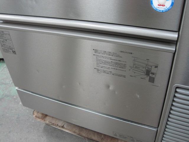 【フクシマガリレイ】【業務用】【中古】 製氷機 FIC-A95KT 95� 単相100V