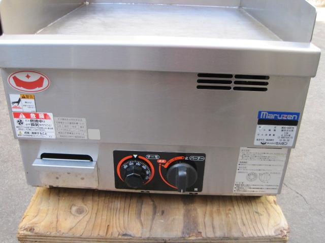 【マルゼン】【業務用】【中古】 グリドル MGG-046TB 都市ガス