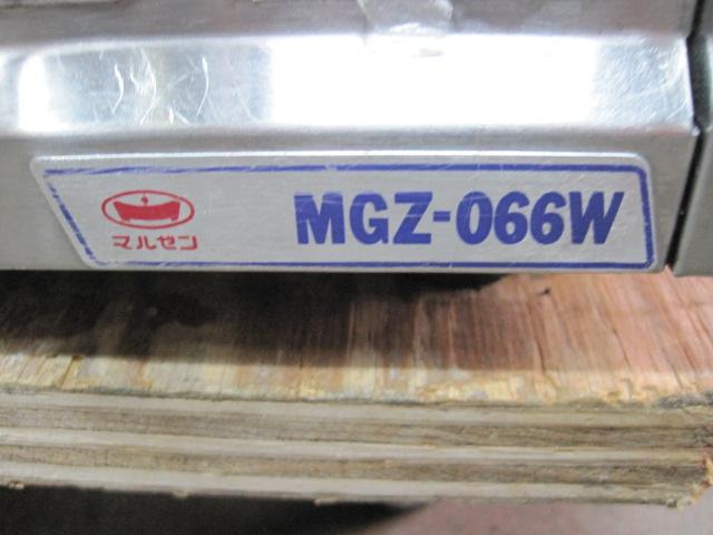 【マルゼン】【業務用】【中古】 餃子焼器 MGZ-066W 都市ガス