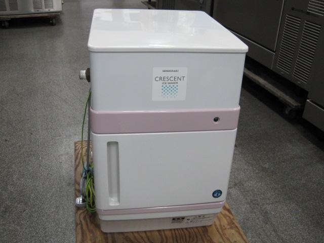 【ホシザキ】【業務用】【中古】 クレセントアイス製氷機 KM-12F 単相100V
