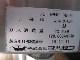 【マルゼン】【業務用】【中古】 生めん用ゆで麺機 MRF-066RC 都市ガス
