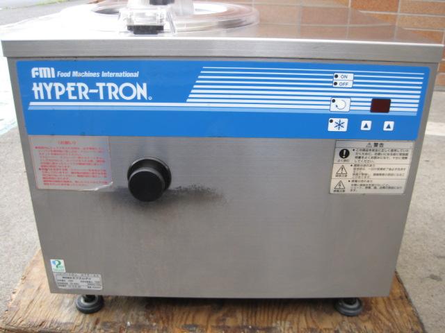 【FMI】【業務用】【中古】 アイスクリームフリーザー HTF-6N 単相100V