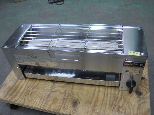 【リンナイ】【業務用】【中古】 焼き物器 RGK-61D 都市ガス