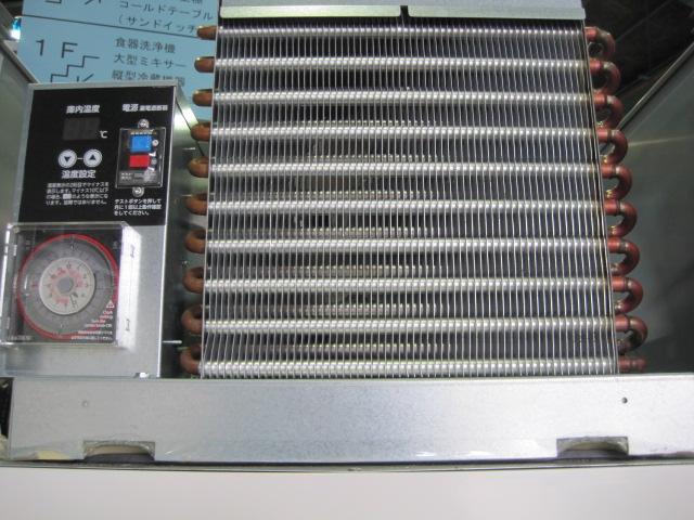 【ホシザキ】【業務用】【中古】 ジョッキクーラー HFJ-55D1-LG◎ 単相100V