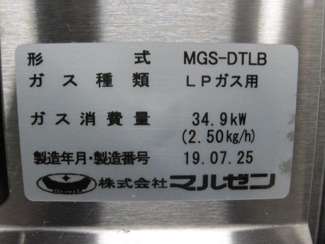 【マルゼン】【業務用】【中古】 そば釜 MGS-DTLB**** プロパンガス