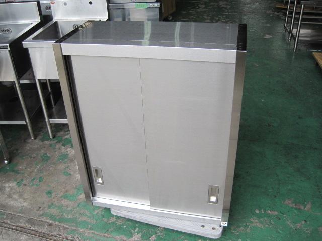 【W750xD350xH900mm】【業務用】【中古】 吊戸棚 C3677