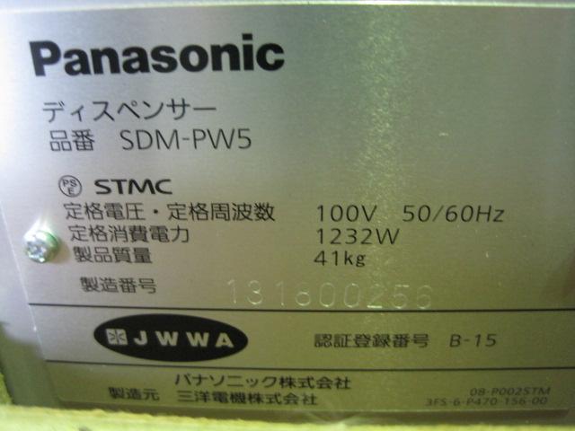 大幅値下!21.0万→15.0万!【パナソニック】【業務用】【未使用新古品】 ホットディスペンサー SDM-PW5◎  単相100V