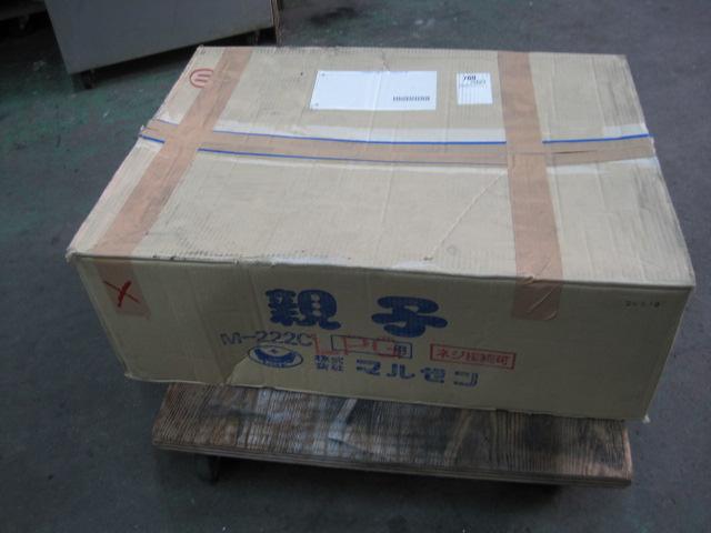 【マルゼン】【業務用】【未使用新古品】 ガスコンロ M-222C プロパンガス