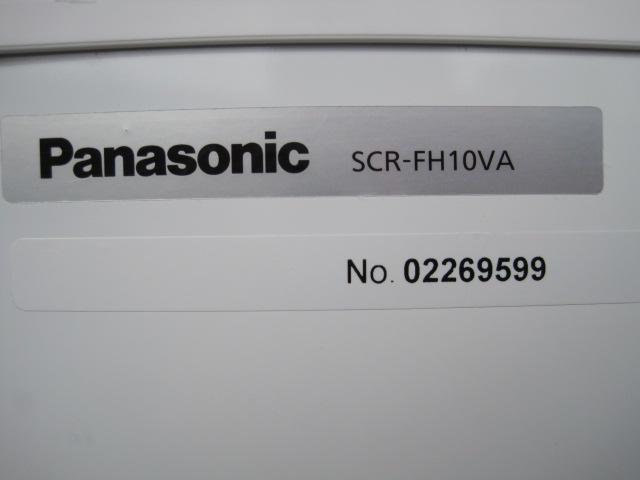 【パナソニック】【業務用】【中古】 冷凍ストッカー SCR-FH10VA 単相100V