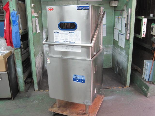 【マルゼン】【業務用】【中古】 食器洗浄機 MDDTB7* 三相200V