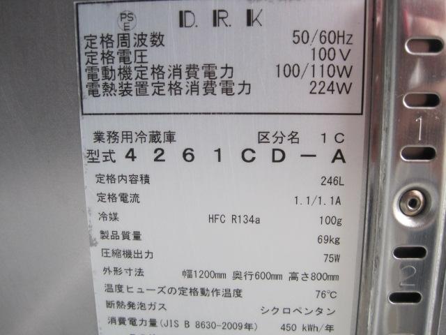 【ダイワ】【業務用】【中古】 冷蔵コールドテーブル 4261CD-A 単相100V