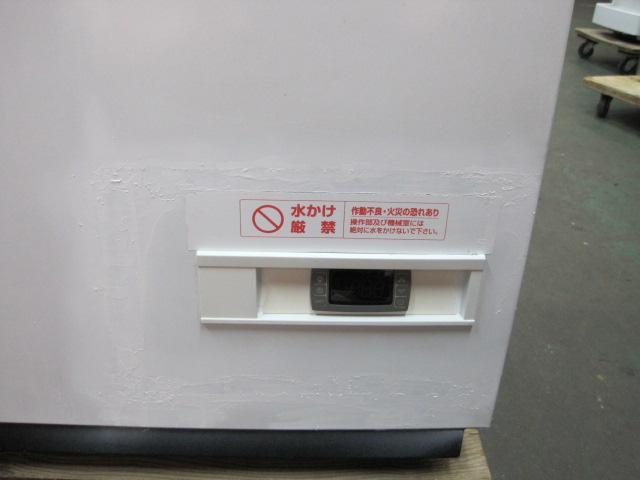 【ダイレイ】【業務用】【中古】 冷凍ストッカー DS-78-3* 単相100V