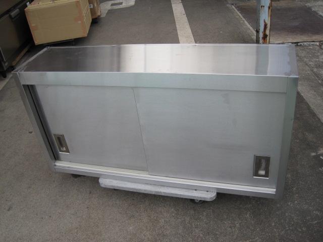 【W1200xD300xH600mm】【業務用】【中古】 吊戸棚 C4032