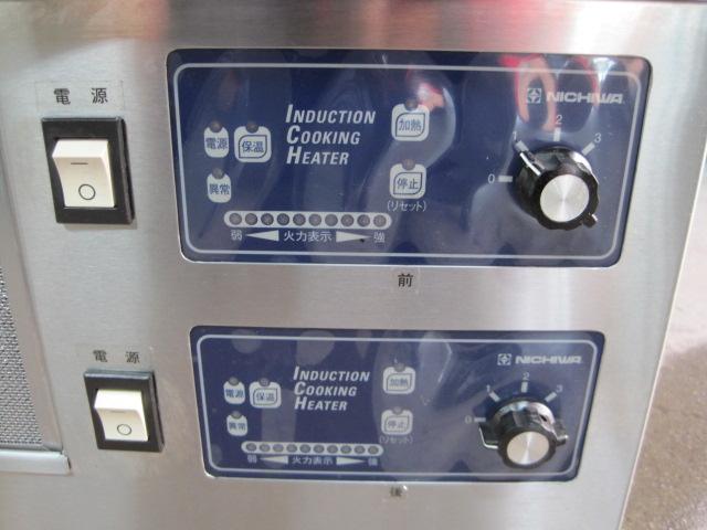 【ニチワ】【業務用】【中古】 IHコンロ MIR-3TWSP-325* 三相200V