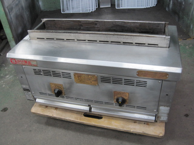 【倖生工業】【業務用】【中古】 グリラー(串焼き型) KY-85KL 都市ガス