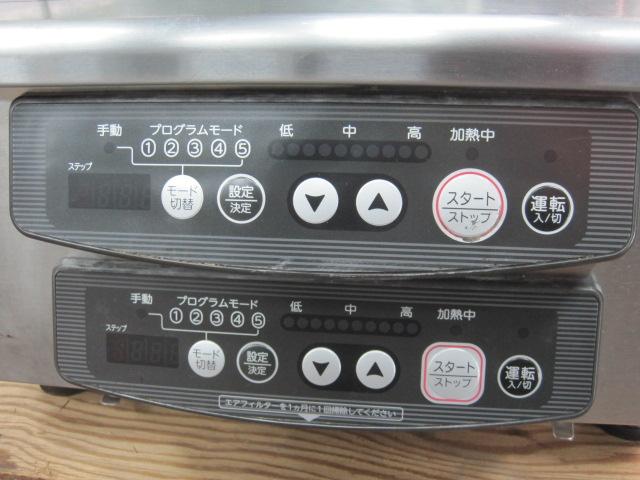 【ホシザキ】【業務用】【中古】 IHコンロ HIH-33RE 単相200V(2口)