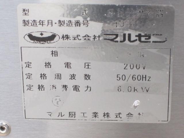 大幅値下!27.0万→20.0万!【マルゼン】【業務用】【未使用新古品】 電気式グリドル MEGM-087*  三相200V