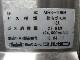 【マルゼン】【業務用】【中古】 ゆで麺機 MRK-106B* 都市ガス