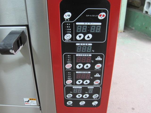 【マルゼン】【業務用】【中古】 ミニ・デッキオーブン MBDO-D4E 単相200V