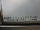 出精値引!37.0万→31.0万!【ダイワ】【業務用】【中古】 スタックオン製氷機 230� DRI-230LM-SAB* 三相200V