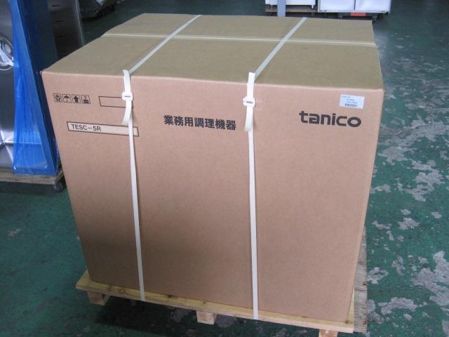 【タニコー】【業務用】【新品】 卓上スチームコンベクションオーブン TESC-5R* 三相200V ※右開き