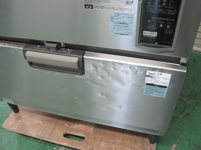 【ホシザキ】【業務用】【中古】 製氷機 IM-115DWM-1* 三相200V ※水冷式