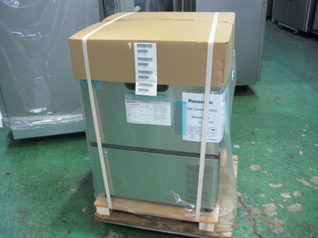 【パナソニック】【業務用】【新品】 食器洗浄機 DW-UD44U3◎ 三相200V ※50Hz専用