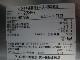 【ホシザキ】【業務用】【中古】 冷蔵コールドテーブル RT-120SNF-E 単相100V