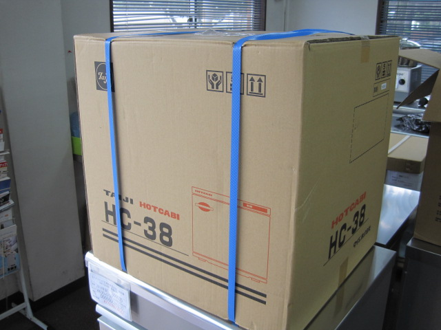 【タイジ】【業務用】【新品】 タオルウォーマー HC-38 単相100V