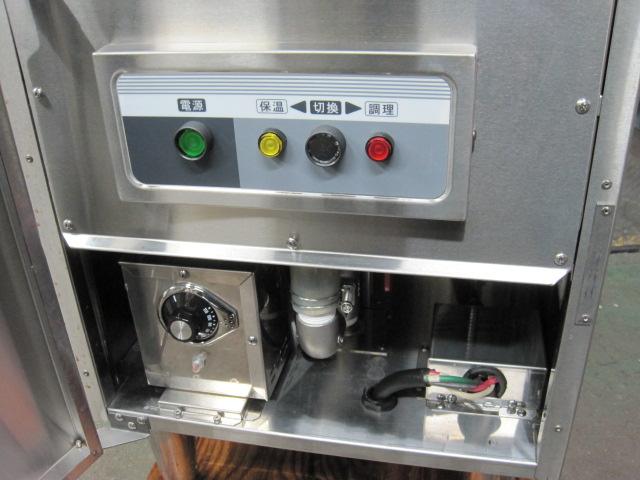 【マルゼン】【業務用】【中古】 電気スパゲティ釜 MREP-046 三相200V