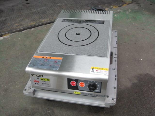 【タニコー】【業務用】【中古】 卓上IHコンロ TIC-3CP 単相200V