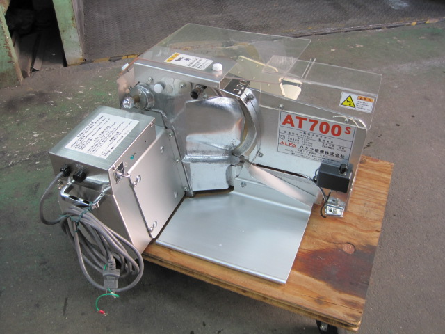 【ハクラ精機】【業務用】【中古】 パンスライサー AT700S◎  単相100V