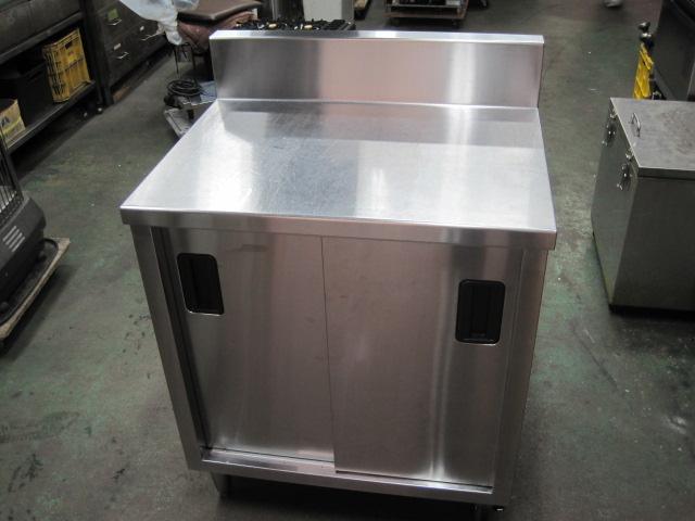 【W750xD600xH850mm】【業務用】【中古】 調理台 C4148 バックガード H150xD60mm