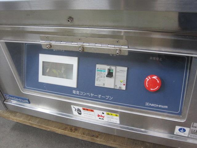 【ニチワ】【業務用】【中古】 コンベアオーブン NECO-13RWSP* 三相200V