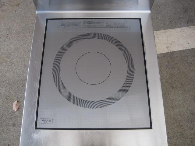 【ホシザキ】【業務用】【中古】 IHコンロ HIH-3CE-1 三相200V