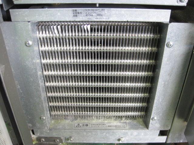 【パナソニック】【業務用】【中古】 ドロワー冷蔵コールドテーブル SUR-DG1671-2B1**** 単相100V