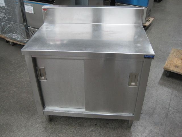 【W900xD600xH800mm】【業務用】【中古】 調理台 C3926 バックガード H150xD60mm