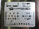 【マルゼン】【業務用】【中古】 器具消毒保管庫 MKHA-056E-R* 単相100V