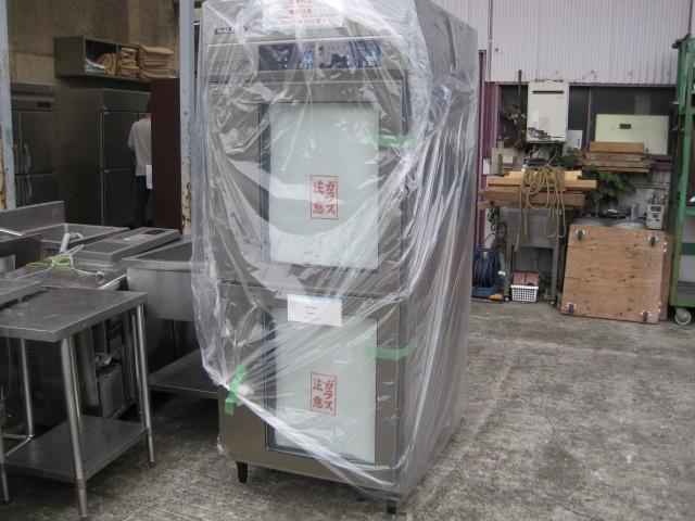 【フクシマガリレイ】【業務用】【新品】 ドゥコンディショナー BDZ-236ST* 三相200V