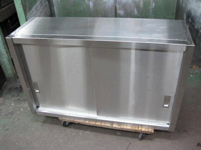 【W1050xD350xH650mm】【業務用】【中古】 吊戸棚 C4649