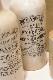 【レンタル】 陶器ボトル