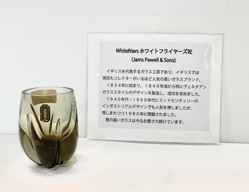 Whitefriars(ホワイトフライヤーズ) ベース各種3